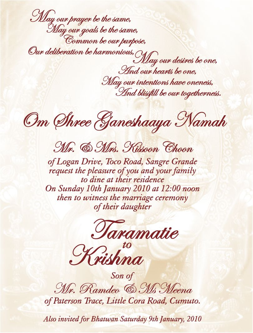 Wedding Invitation Sample Kerala