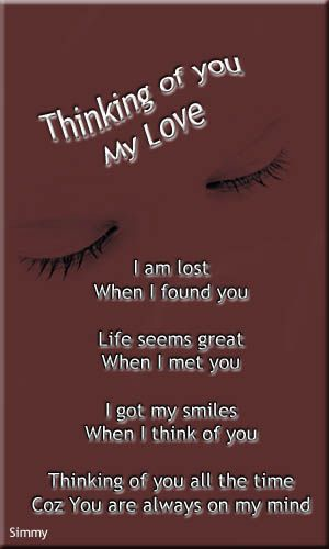 Thinking Of You My Love Be Yourself Quotes Thinking Of You Quotes Thinking Of You