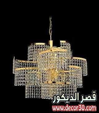 نجف مودرن لغرف المعيشة Modern Art Najaf For Living Rooms Modern Art Room Modern