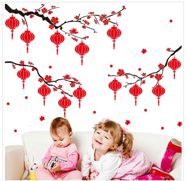Chinese New Year Home Room Decor Removable Wall Stickers Decals Decoration