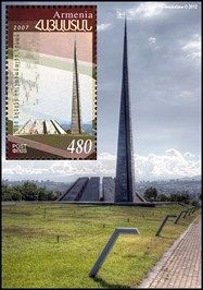 This Armenian post stamp issued in 2007 is devoted to the Tsitsernakaberd, a memorial dedicated to the victims of the Armenian Genocide, which it is located on a hill overlooking Yerevan - capital of Armenia.