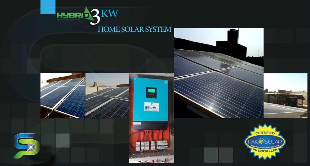 3kw Solar Power Plant Installed At Larkana By Pakistan Solar Services Solar Power Solar Solar Inverter