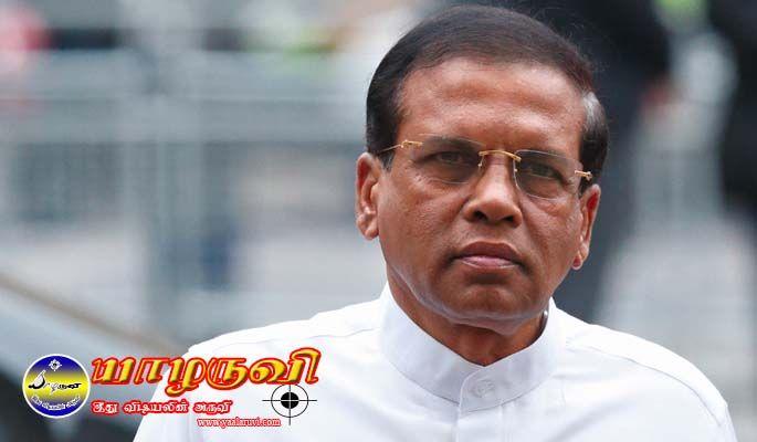 இலங்கை மீது ஐ.நா கூறும் குற்றச் சாட்டுகளை கேட்க விரும்பவில்லை – அதிபர் சிறிசேன #MaithripalaSirisena #SriLanka #Yaalaruvi #யாழருவி http://www.yaalaruvi.com/archives/17489