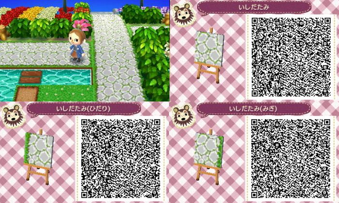 Stone Path With Grass New Leaf Qr Paths Only Qr Codes Animal