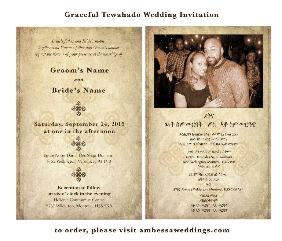Ethiopian Wedding Invitation Card Ethiopian Wedding Invitation
