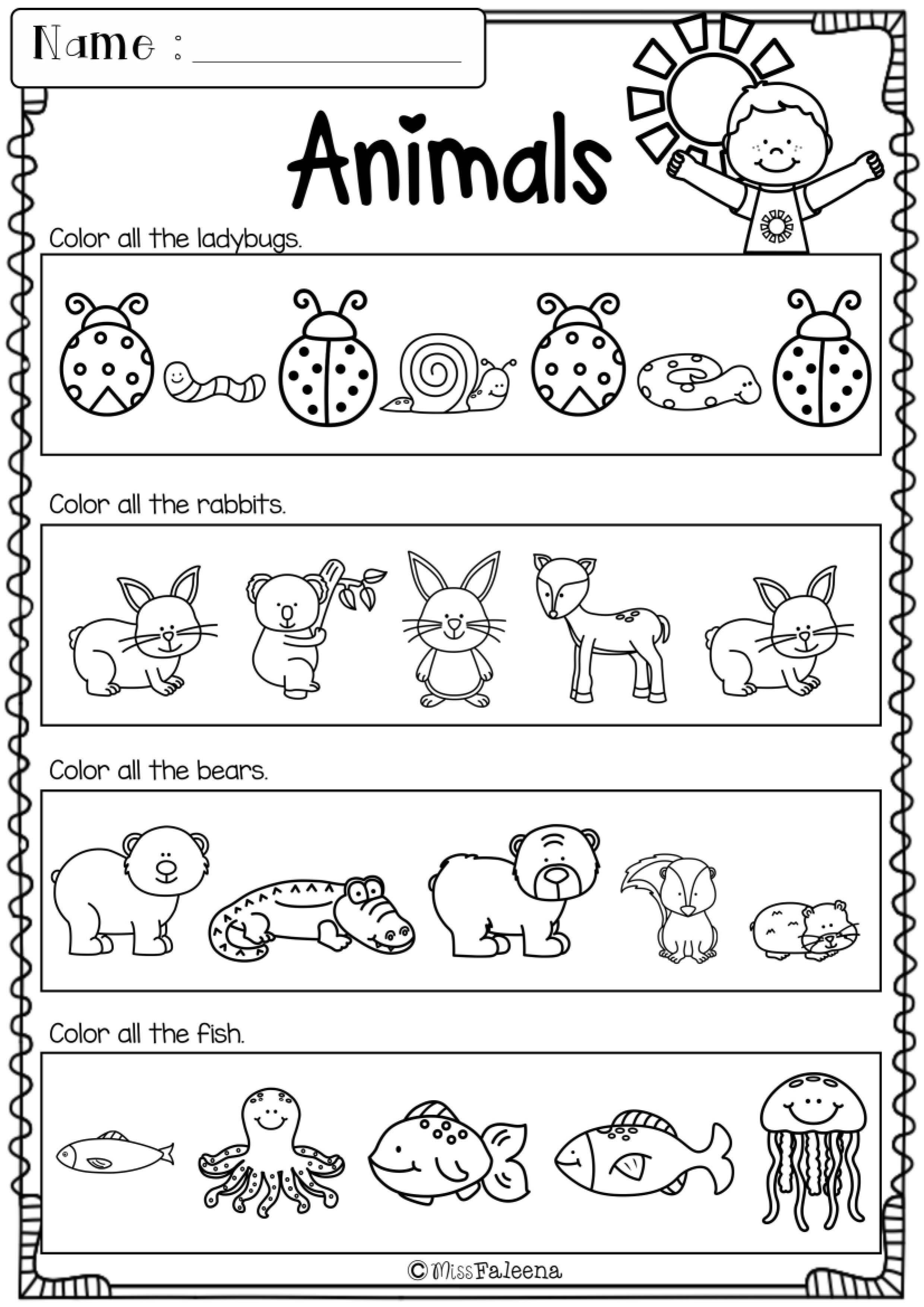 Free Kindergarten Morning Work Includes 18 Worksheet Pages These Pages Are Gr Morning Work Kindergarten Free Kindergarten Morning Work Kindergarten Worksheets
