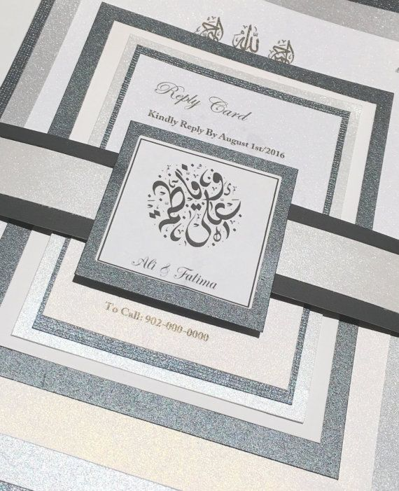 Easy To Customize Bilingual Arabic English Wedding Invitations