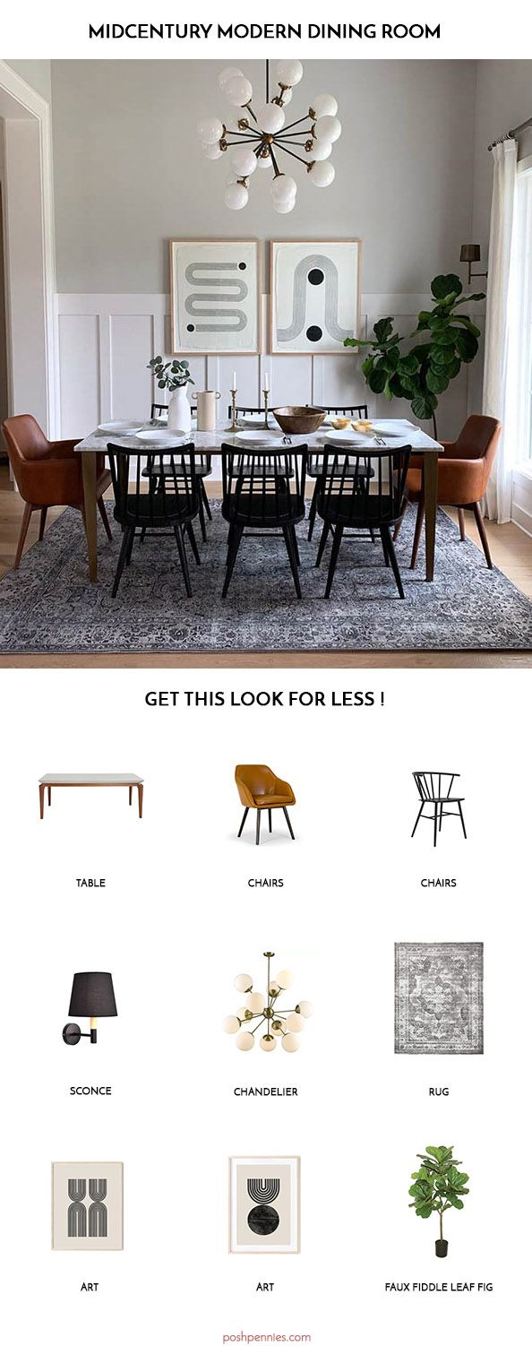 Mid Century Modern Dining Room - Get This Look For Less!