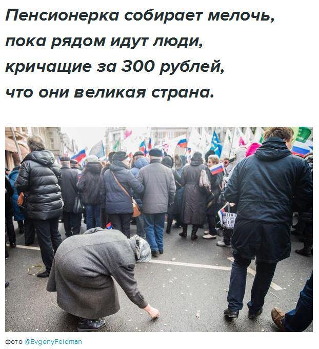 Простутка москве метро октяберская поля