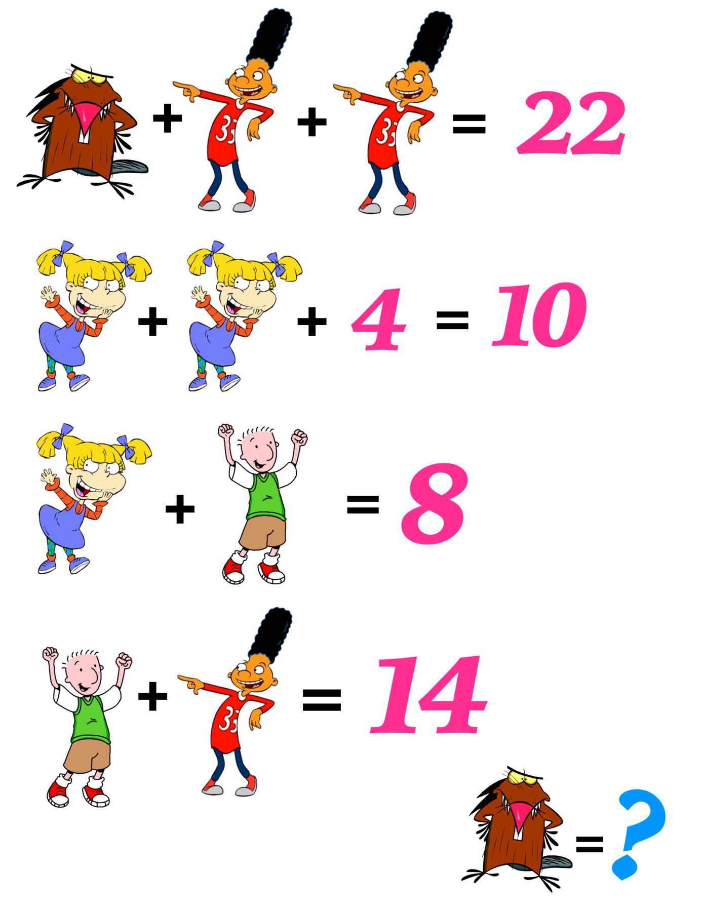 Картинки логика ребусы