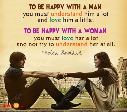 25 romantic valentine day quotes for him