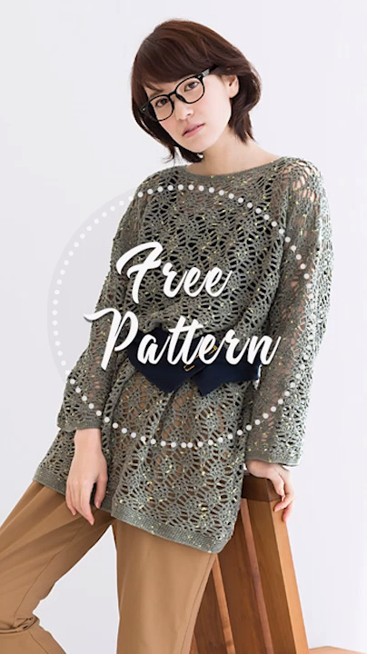 Photo of Loose Safari Tunic – Free Pattern