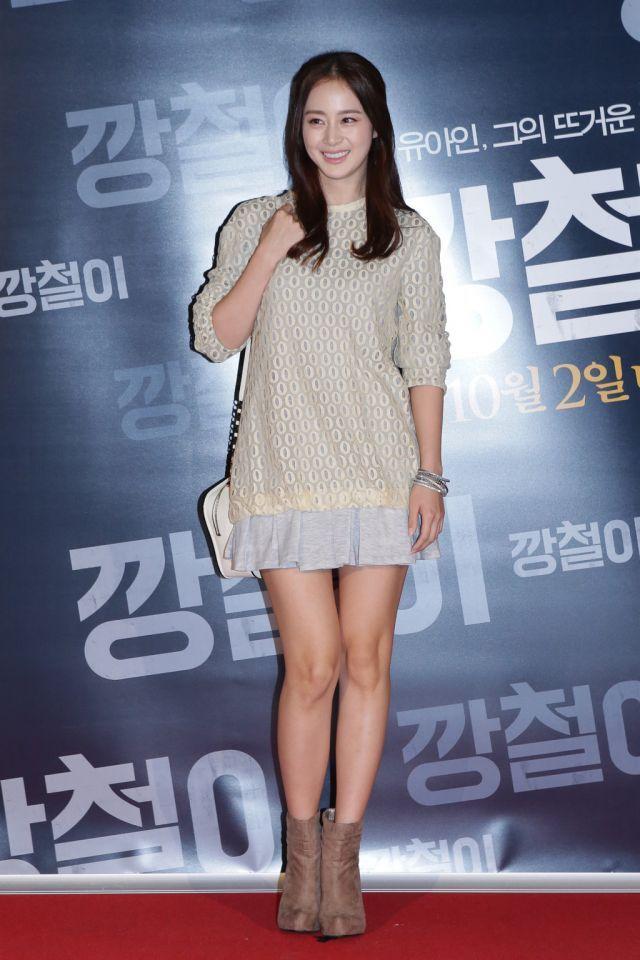 Photos] 'Tough as Iron' VIP Premiere in 2019 | Kim Tae Hee