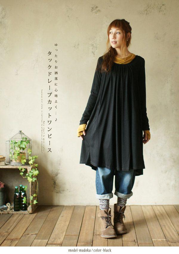 statt leggings kann man auch jeans unter dem leichten. Black Bedroom Furniture Sets. Home Design Ideas