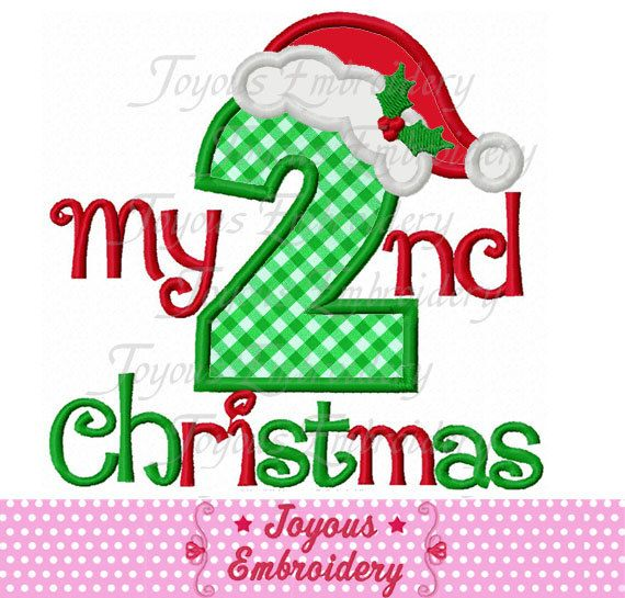 Instant Download My Second/2nd Christmas by JoyousEmbroidery ...