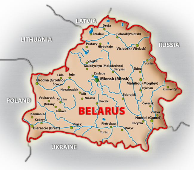 Belarus stamps eastern europe belarus moldova ukraine belarus stamps eastern europe belarus moldova ukraine pinterest stamps moldova and ukraine sciox Images