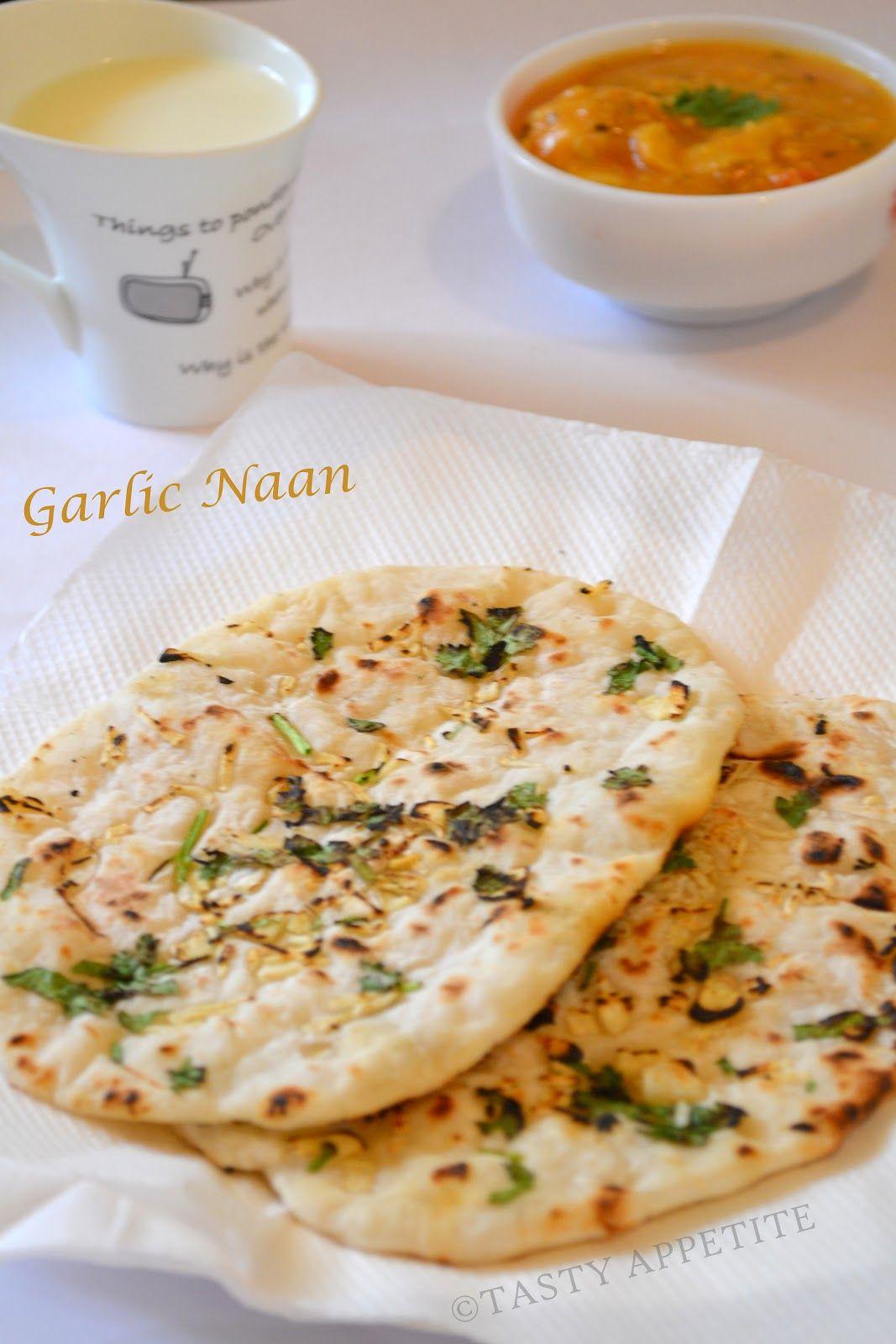 Garlic naan yeast free like us on youtube for more video recipes garlic naan yeast free like us on youtube for more video recipes garlic naan forumfinder Choice Image