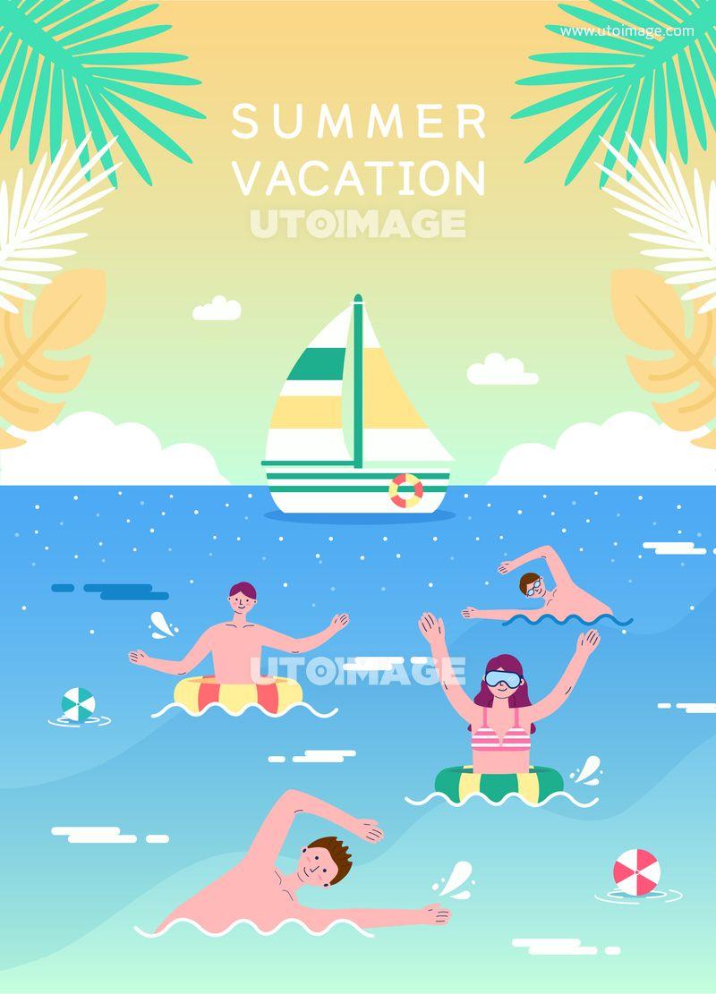시원한 여름 여행 일러스트5(HYUN) D190718, 다울, 일러스트, 여름, 여행, 방학, 휴가, 여름방학, 여름휴가, 여름여행, 바다, 튜브, 수영, 스노쿨링, 배, 다울, HYUN, 생활
