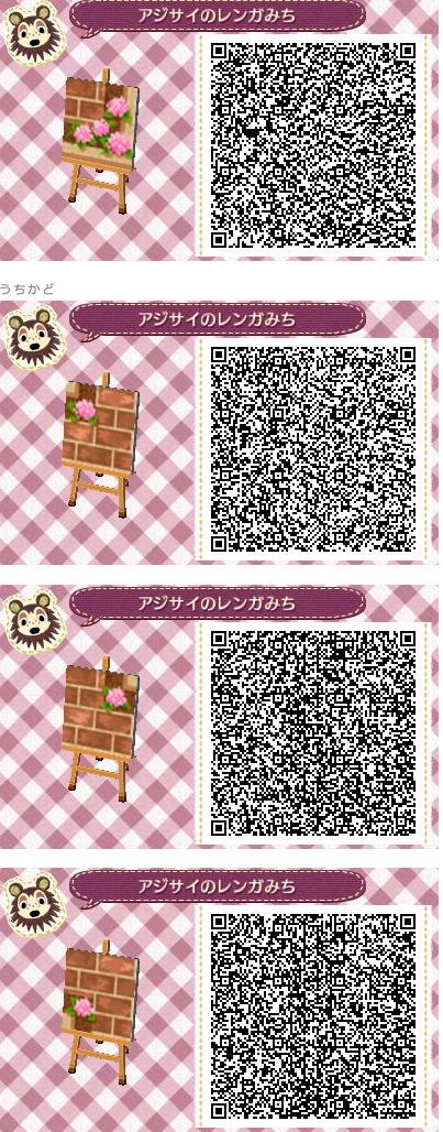 Animal Crossing New Leaf QR Code Paths Pattern Animal