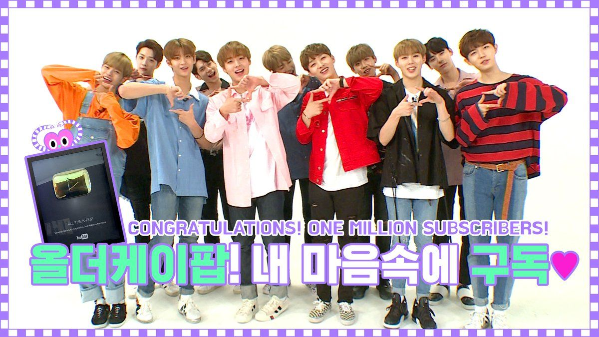 Look At My Kids At Their First Weekly Idol