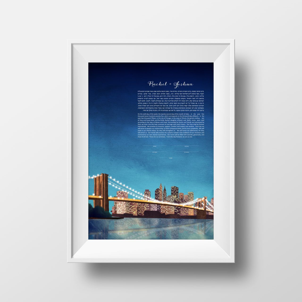 Been Searching Forever for a Modern Ketubah?