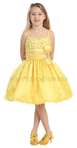 08dd2627e D4327 Shirring Tulle with Satin Waistband (Yellow Only) | ✽ Support ...