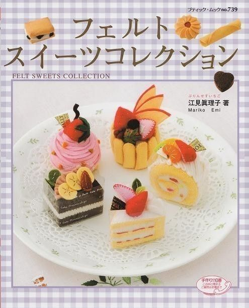 FELT SWEETS COLLECTION  Japanese Craft Book di pomadour24 su Etsy, ¥1645