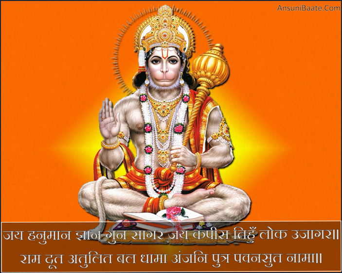 Top Lord Hanuman Photos HD Images Gallery Free Download