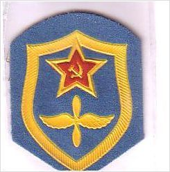 Pack of 5 Soviet Union Airforce Cloth Patch Badges pre 1991 from £3.50 post free UK address on eBid United Kingdom