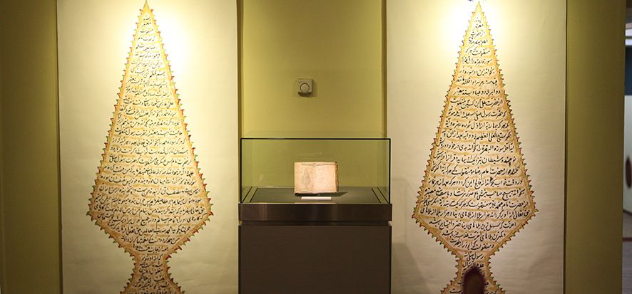Image result for نمایشگاه سروستان
