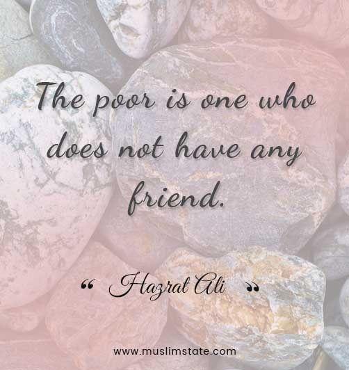 Hazrat Ali Quotes about Friendship | imam ali quotes | Friendship