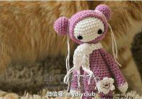 Doll (traduzione cinese)