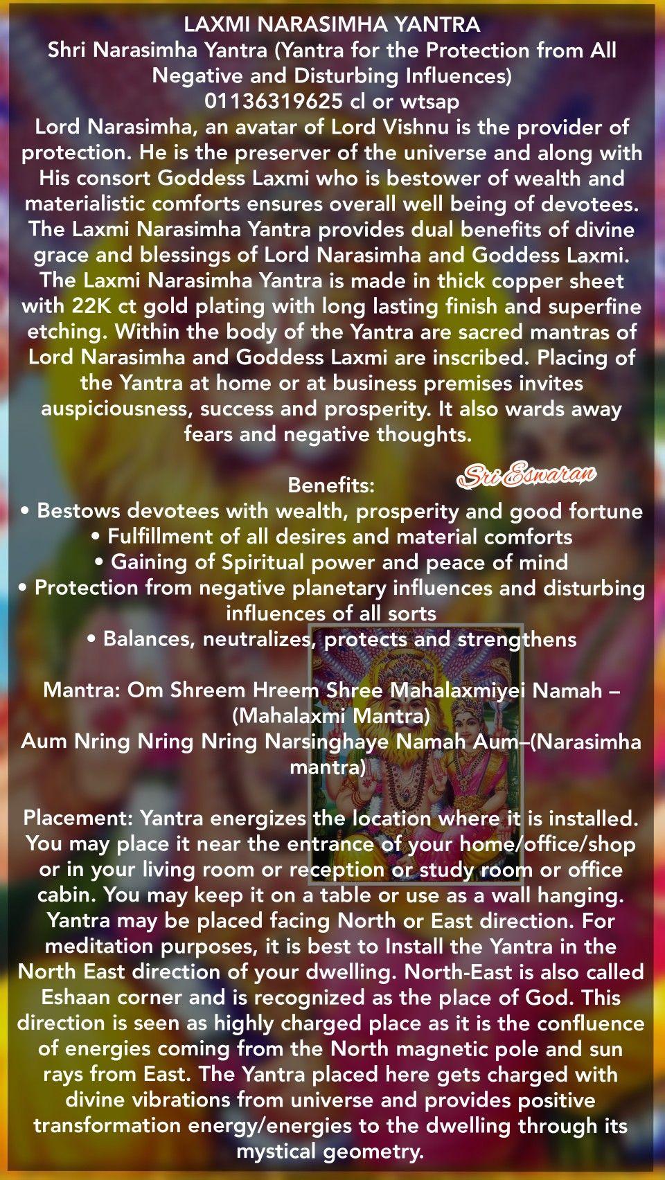 LAXMI NARASIMHA YANTRA Shri Narasimha Yantra (Yantra for the