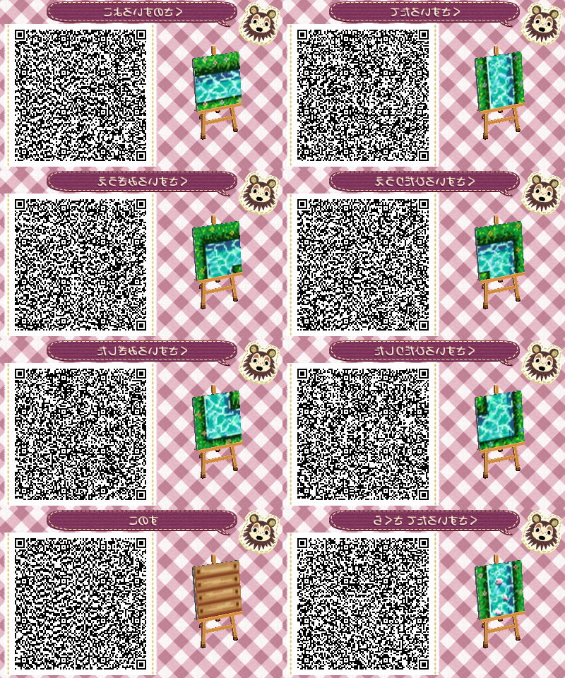 Water paths animal crossing qr boden animal crossing for Acnl boden qr