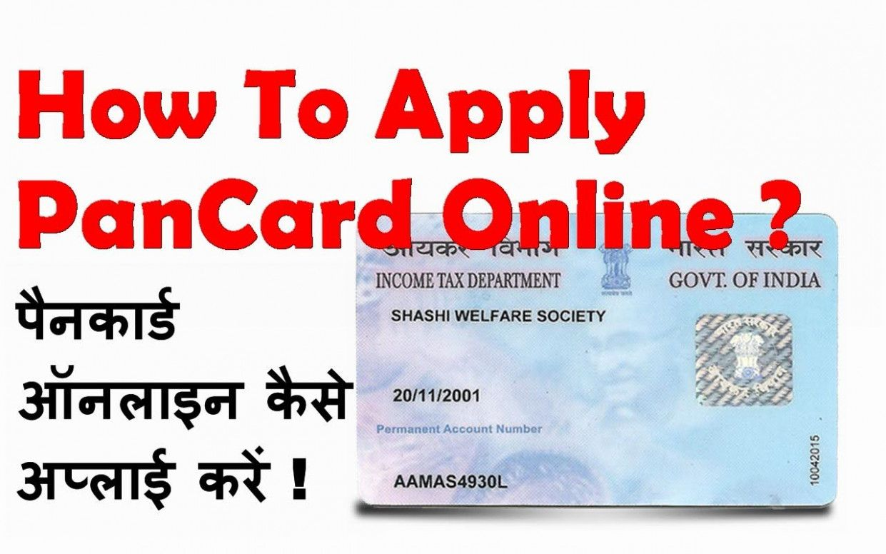 14 Best Pan Card Enquiry By Name And Date Of Birth