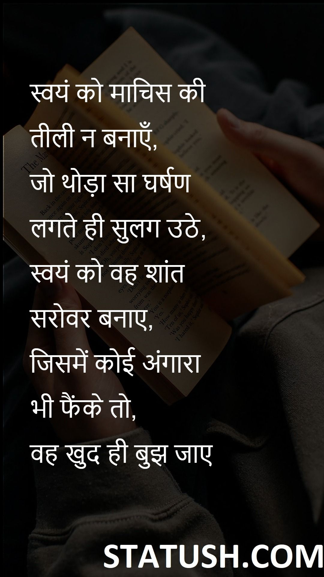 Pin on Hindi Quotes
