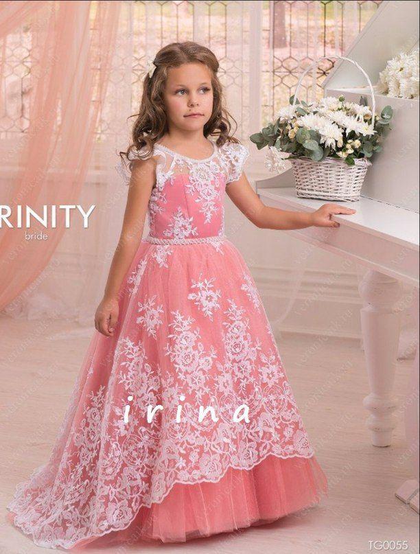 Pin de maria veronica quitian angulo en princesitas   Pinterest ...
