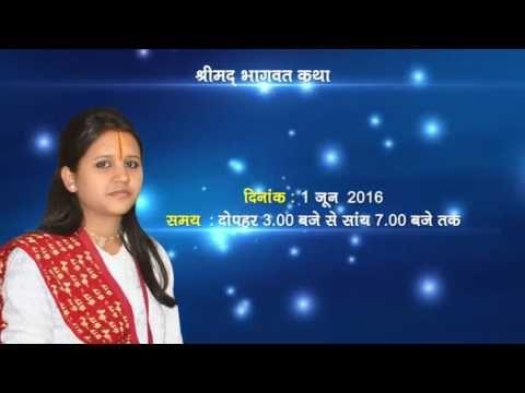 aastha channel pravachan