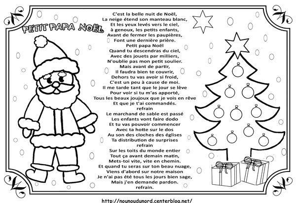 Chanson Petit Papa Noël illustrée | Comptines, Chanson noel