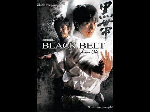 KURO OBI (Cinturón negro)