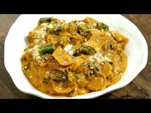 How to make bhindi masala spicy okra recipe restaurant style learn how to make bhindi masala restaurant style a spicy okra recipe popular in the indian subcontinent make bhindi sabzi an authentic vegetarian main forumfinder Choice Image