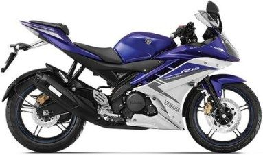Yamaha Yzf R15 V3 0 Spotted Testing In India With Images