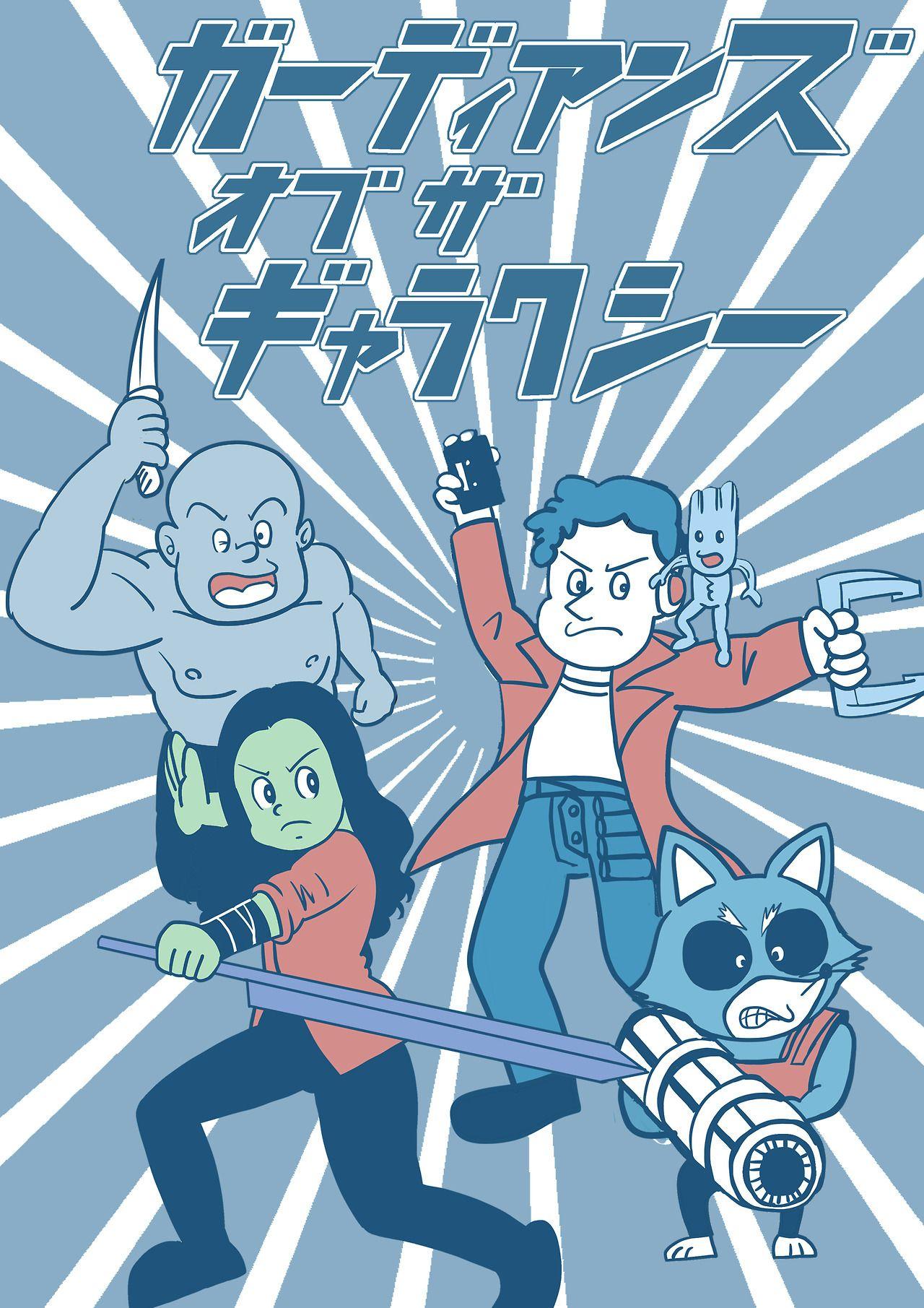 Mayu Suzuki Marvel, Marvel n dc, Character