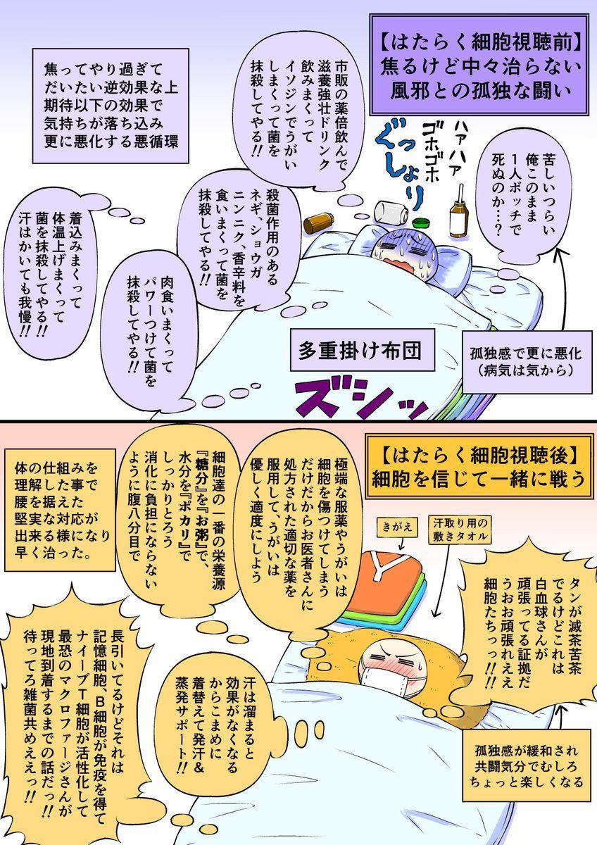 メカワカメ on twitter manga story knowledge life hacks