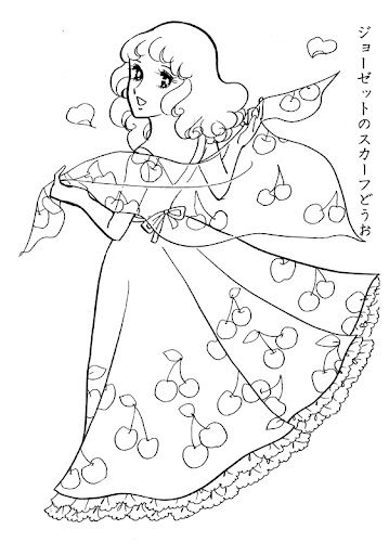 Vintage Japanese Coloring Book 11   coloring book   Pinterest ...