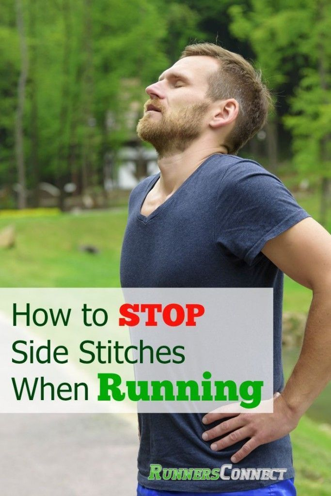 how to stop a stitch