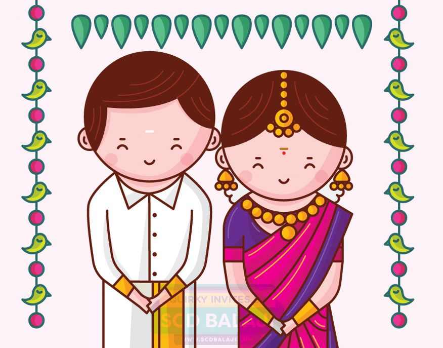 Tamil Nadu South Indian Wedding Invitation Card Design And Indian Wedding Invitation Card Design Indian Wedding Invitation Cards Cartoon Wedding Invitations