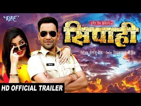 New picher song download video bhojpuri movie sipahi all hd