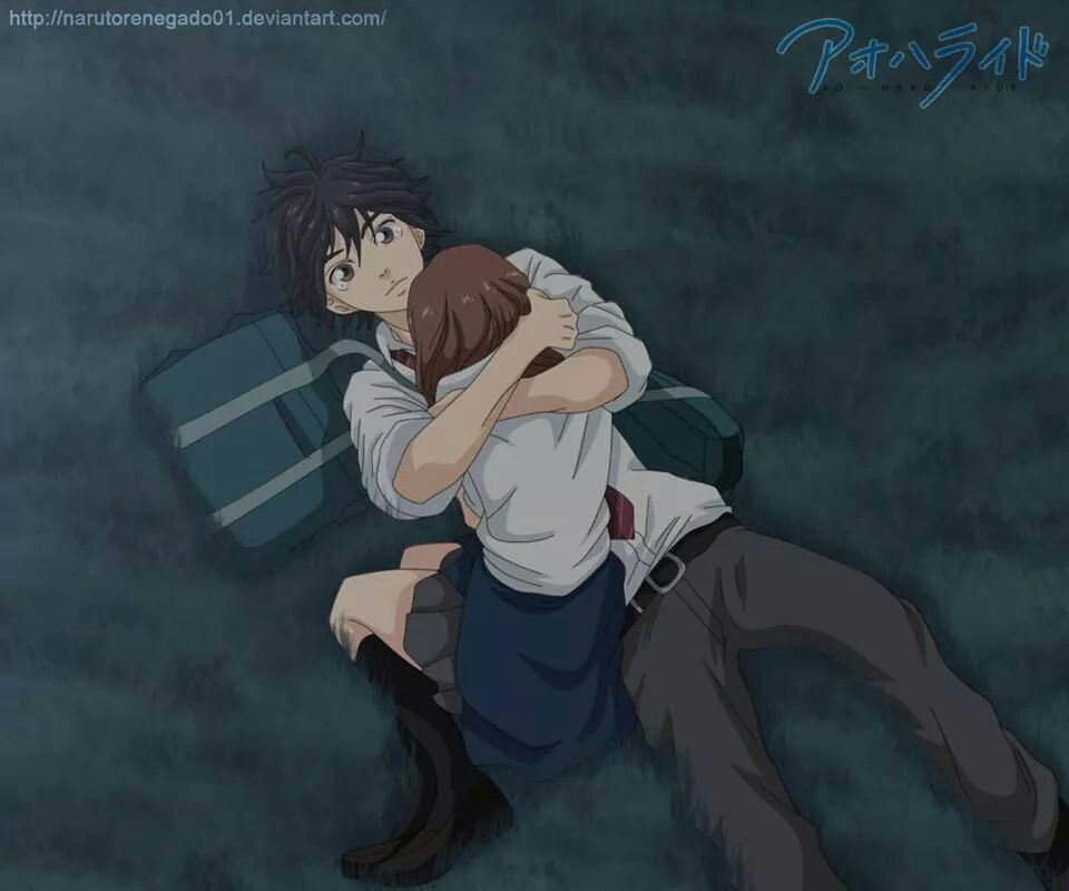 Blue Spring Ride, This Moment Dem Tears D