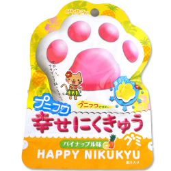 Nikukyu is the Japanese term for the padding on a Kitten's paws. This cute pineapple flavored gummy candy is shaped just like a little Kitten's little paw! From Japanese candy makers Senjaku, these delicious and kawaii gummies will make your heart skip a beat! Each cute pack is filled with delicious chewy candies!